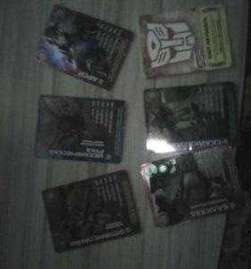 Карточки трансформер