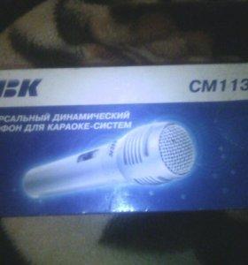 микрофон для караоке систем