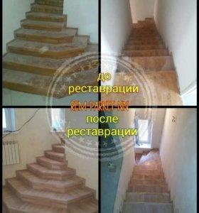 Реставрация и ремонт деревянных лестниц