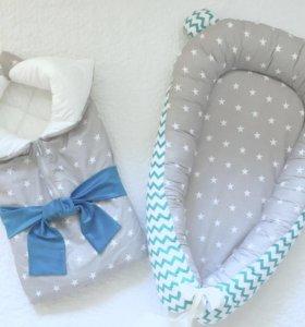 Кокон (гнездышко) для новорожденного малыша
