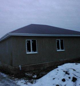 Новый дом очень срочно