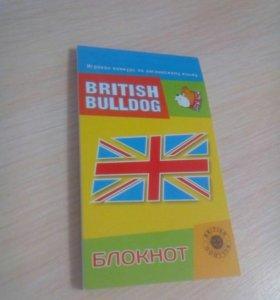 Блокнот british bulldog