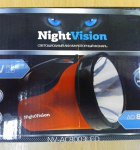 Светод.фонарь NightVision 5W