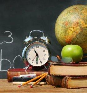 Репетитор нач. классов  по русскому и математике