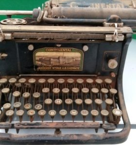 Пишущая( печатная) машина