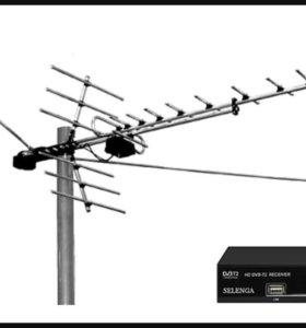 Спутниковые и цифровые антенны.