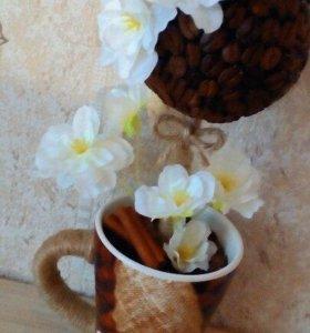 Кофейный топиарий 💫