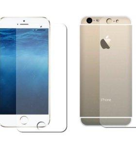 Заднее защитное стекло iPhone 6/6S