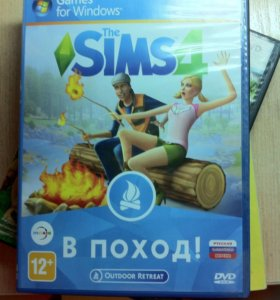 Sims 4 and Sims 2