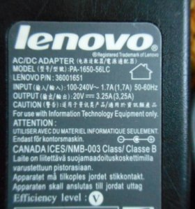 Блок питания для ноутбука Lenovo (PA-1650-56LC)