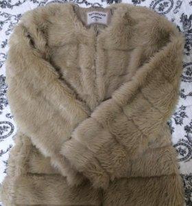 Куртка мехзам