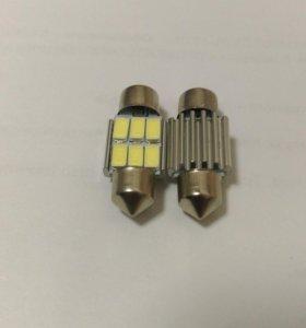 Светодиоды, 31мм цоколь c5w.