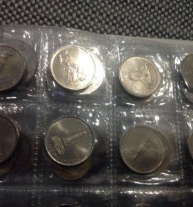 Юбилейные монеты 5 руб.