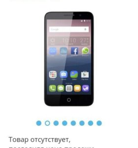 Alcatel one touch pop 3.5 и ZTE Blade a5 pro