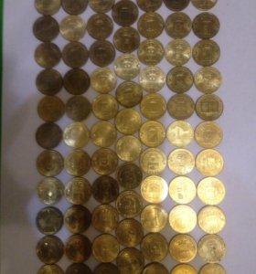 Юбилейные 10 р монеты