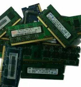 Память для ноутбуков и нетбуков ddr3