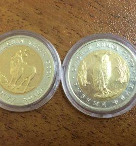 Монеты серии красная книга