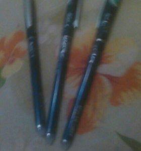 Ручки стерательные!