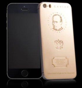 iPhone 5s CAVIAR