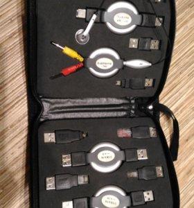 Набор переходников Travel Easy Cable Bag