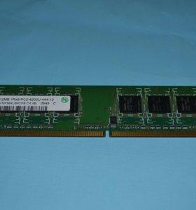 модуль памяти Hynix 512MB DDR 4200U.