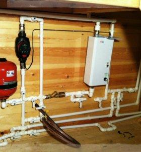 Отопление и водопровод