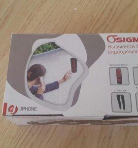 Вызывной блок видеодомофона SIGMA