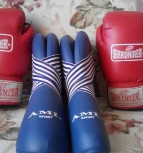 Боксерки и футы