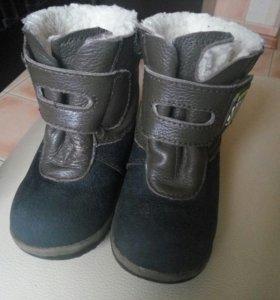Ботинки-валенки
