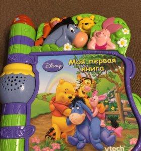 Книжка- игрушка vtech моя первая книга