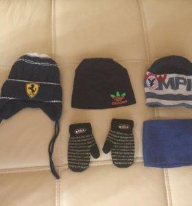 Продаю набор шапочек на мальчика +шарф +перчатки