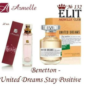 Benetton - united dreams stay positive