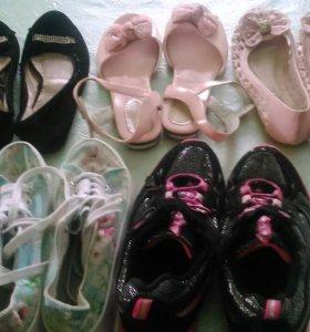 Обувь пакетом 35-36 размер