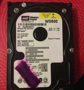 Жёсткий диск 80 г