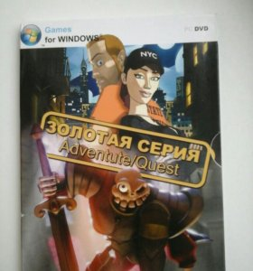 Золотая серия Adventute/Quest.