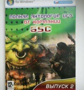 Полная антология игр от компании GSC
