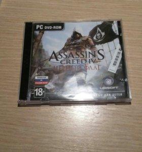 Диск игра для PC assassins creed IV чёрный флаг