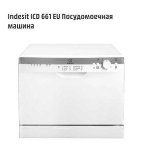 Посудомоечная машина INDESIT ICD 661 EU
