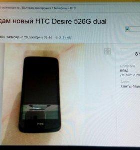Продам HTC 526g (Новый )
