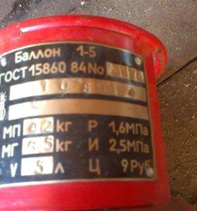 Газовый баллон 5л.