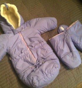 Зимний комбинезон трансформер,куртка,конверт(3в1)