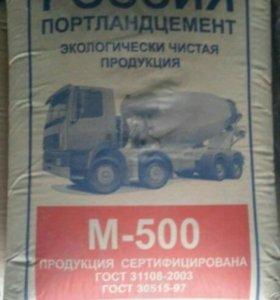 Цемент местный 40 кг