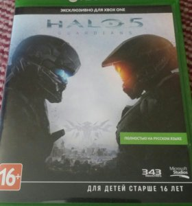 Halo 5 the Guardians, XBOX ONE