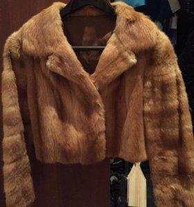 Куртка укороченная( натуральный мех )
