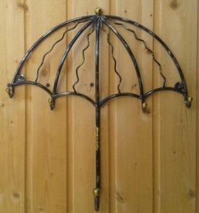 Вешалка зонт