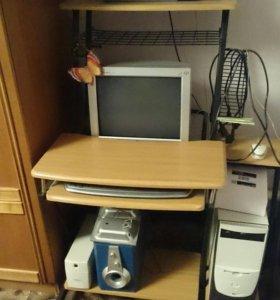 Компьютерный стол, остался только стол