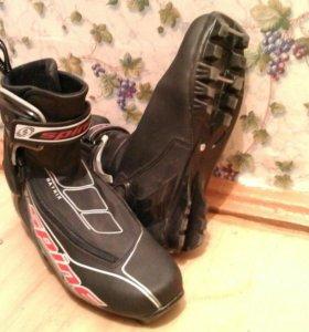 Лыжные ботинки!
