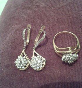 Комплект бриллианты