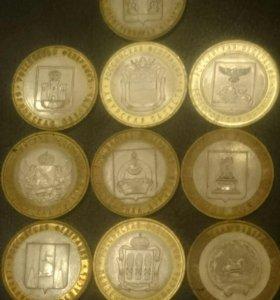 10 юбилейных биметалл монет