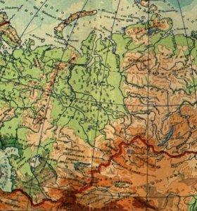 Карта большая.